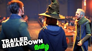 Harry Potter Hogwarts Legacy Tamil Trailer Breakdown