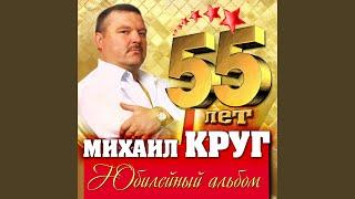 Девочка-пай 2 (Version 2009)