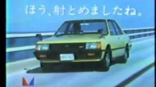 1979 MITSUBISHI LANCER EX Ad MCCCN.NL.mp4