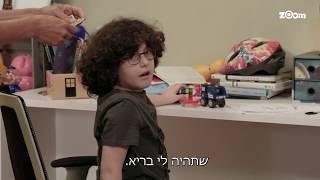 צפוף עונה 2 - כשהבן שומר על הכסף