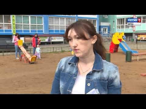 В Кирове более трех тысяч малышей остались без мест в детских садах(ГТРК Вятка)