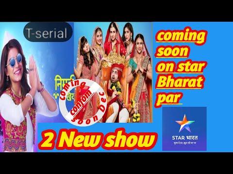 Star Bharat new upcoming 2 show   Nimki mukhiya season 3/ kya hall mister panchal season 2   240821