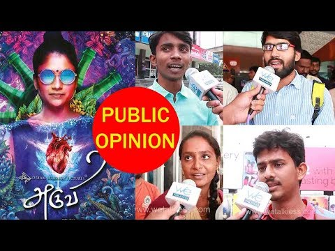 Aruvi Movie Public Opinion | Aditi Balan |...