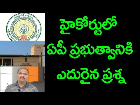 Telugu Breaking News Roundup Today-Court Stays Pothireddipadu Construction