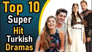 Top 10 Super Hit Turkish Dramas || All Time Blockbuster Turkish Dramas in Pakistan || Pak Drama TV