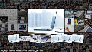 На что способен доступный безрамочный ноутбук на AMD от Huawei Техника Наука и техника