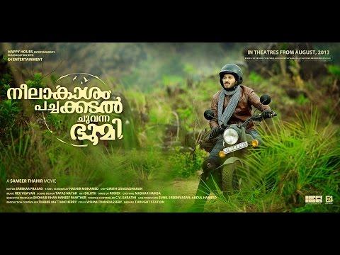 Neelakasham Official Extended Mix by Rex Vijayan | Dulquer Salmaan | Sunny Wayne | Sameer Thahir