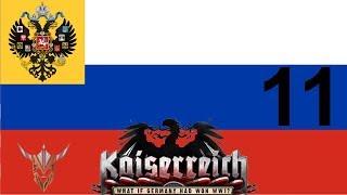 Hearts of Iron IV | Kaiserreich | Russia | Tsar Wrangel the Great | 11
