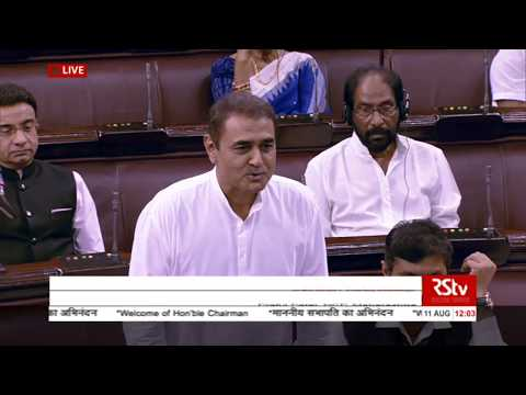 Sh. Praful Patel's Speech | Welcome ceremony for Rajya Sabha Chairman