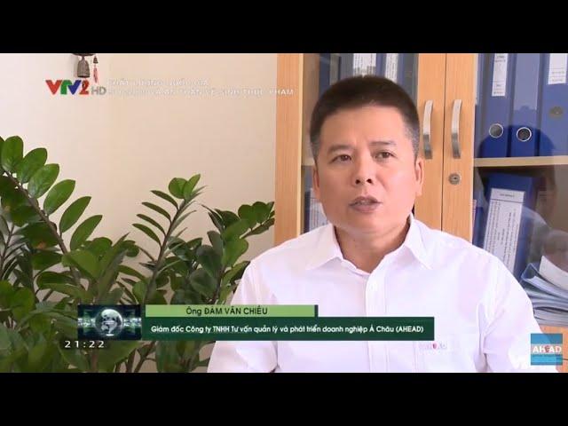 VTV2 Chất lượng quốc gia - Ngày 22 09 2020 - AHEAD