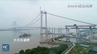 Mega-bridge ready to open in China's Greater Bay Area