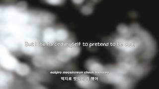 BEAST- 내 여자친구를 부탁해 (Take Care of My Girlfriend/Say No) lyrics [Eng. | Rom. | Han.]