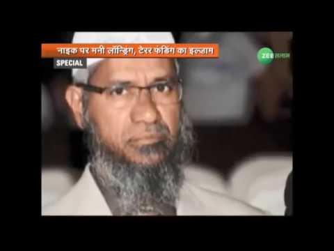 Aaj Ka Mudda   Zakir Naik's Extradition to India    09-11-2017