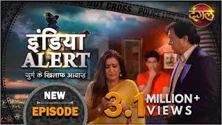 India Alert    Episode 176    Pati Patni aur Dhokha ( पति पत्नी और धोखा )    इंडिया अलर्ट Dangal TV
