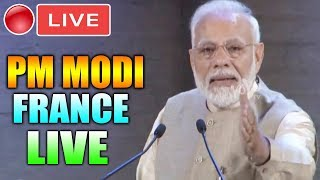MODI LIVE : PM Modi Interacts With Indian Community In France : 23-08-2019 | YOYO TV Kannada
