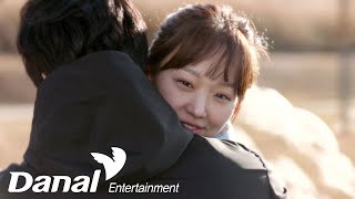 MVㅣ박강수 (Park Kang Soo) - 그대를 사랑합니다, 좋아합니다ㅣ오! 삼광빌라! OST Part.11