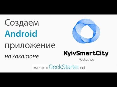 Яндекс (компания) — Википедия