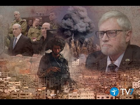 """Jerusalem Studio: """"State comptroller's 2014 Gaza report"""""""