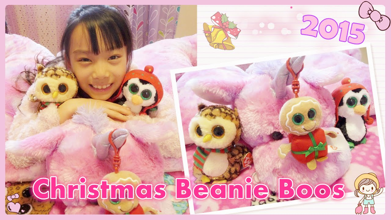 2bed1936b0e Beanie Boos Ty Update - 2015 Christmas beanie boo   Sweetsy Clip  gingerbread - YouTube