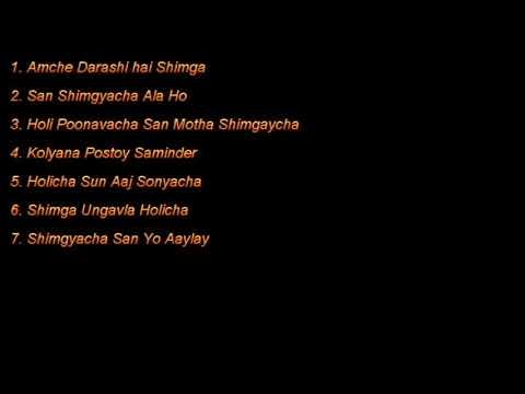 Old Holi Songs (Shimga) Koli Geet