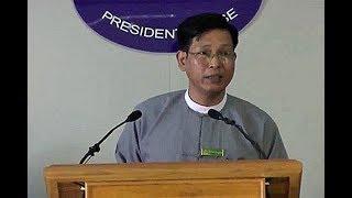 TODAY 06 SEPTEMBER 2018#English News Translation in Rohingya Language By Mr Sherif Arakani