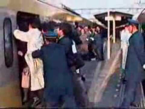 Train asian molest