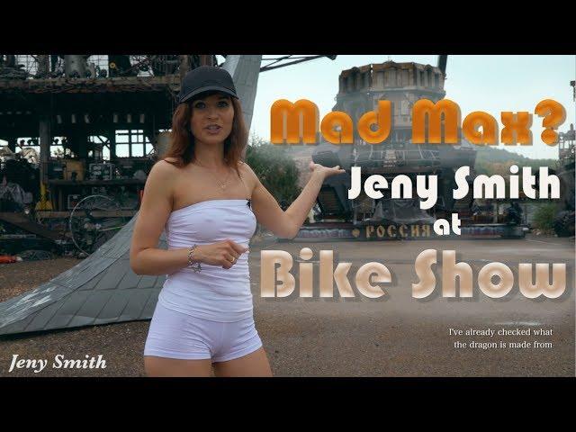 Jeny Smith at Bike Show ???? ??? 2017