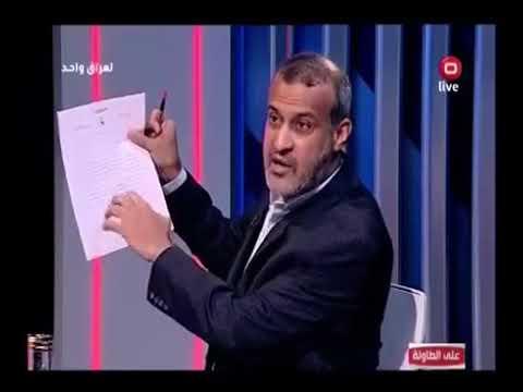 بالفيديو .. النائب كاظم الصيادي يفضح رشاوى ومفاسد الفوج الرئاسي