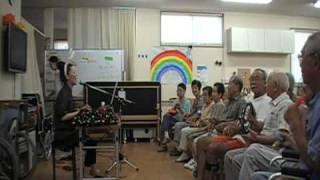 クラウンふみすけ初慰問LIVE at デイサービスセンター 2010年7月22日 人...
