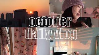 vlog | 일상브이로그, 2021달력제작(ft.군만두…