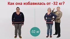 Как похудеть на 32 кг? Похудение дома. Похудеть дома. #похудениедома