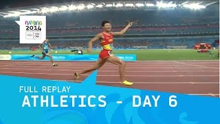 Athletics - Men's and Women's Qualification Day 6 | Full Replay | Nanjing 2014 Youth Olympic Games