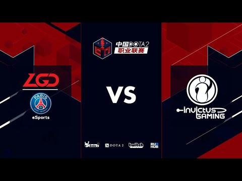 VOD: LGD vs iG - China Dota2 League - Game 1