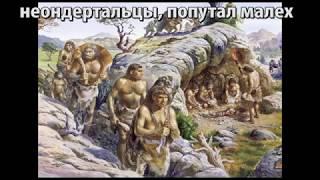 Сколько людей на Земле Как нам врут о населении Земли