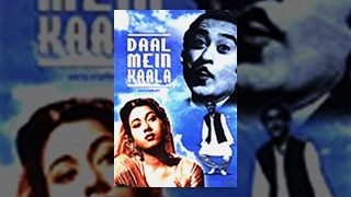 Daal Mein Kaala (1964) || Kishore Kumar, Nimmi || Bollywood Hindi Full Movie