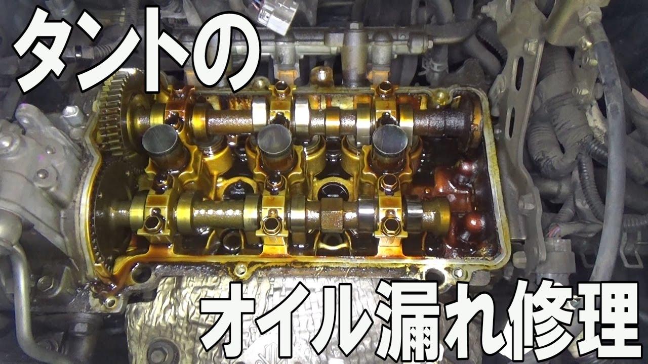 オイル タント エンジン