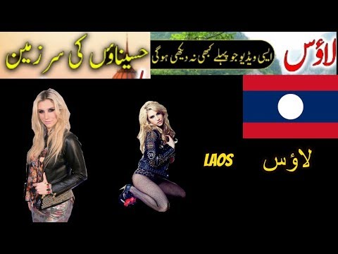 Travel To Laos | Full History And Documentary About Laos In Urdu & Hindi 2018