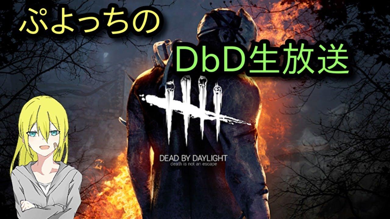 【Dead by Daylight】レーティング実装後初めてのマッチング