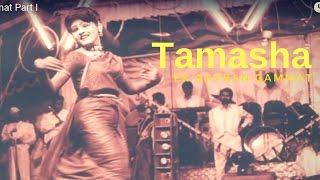 Repeat youtube video Tamasha - ek gavran gammat part 1