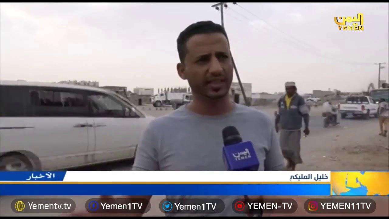 Photo of ميليشيا الحوثي الإنقلابية تستهدف منزل محافظ مأرب بصاروخ باليستي   تقرير / عبدالله أبو سعد