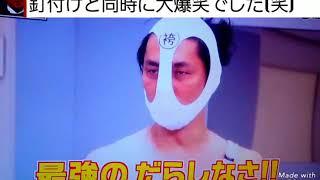 袴田吉彦 自虐 アメリカンポリス24時で衝撃的な姿に…? 【アパ不倫】で...