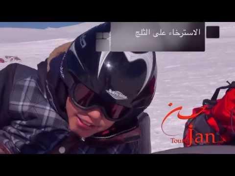 ToureJan.com - Tochal - Tehran - Iran - 2014 - 2015