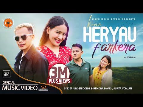 Urgen Dong X Birendra Dong - Kina Heryau Farkera Ft Sujita Yonjan (Official Music Video)
