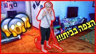 התפוצץ לנו צינור מים בבית! אימאל'ה מה עושים?! #טרסובלוג