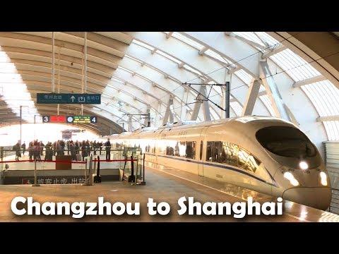 Changzhou to Shanghai by China's high-speed bullet train (CRH) - 300km/h