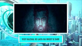 Vicky Kaushal | Bhoot: The Haunted Ship - teaser | 9XM Newsic | Bade Chote