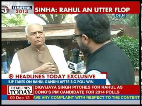 Rahul no match for Modi: Yashwant Sinha