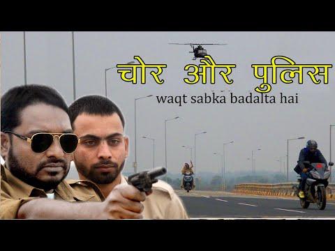 Waqt Sabka Badalta Hai || Gareeb Vs Ameer ||   Chor Aur Police ||  Green Chillies Zara Hat Ke