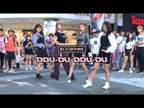 [KPOP IN PUBLIC CHALLENGE] BLACKPINK '뚜두뚜두 (DDU-DU DDU-DU)' Dance Cover By KEYME From TAIWAN