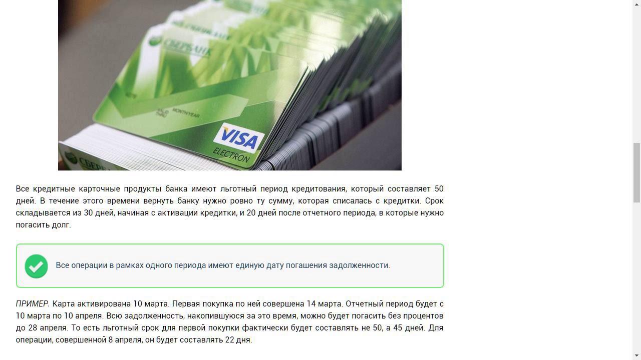 Отличие ипотеки от кредита
